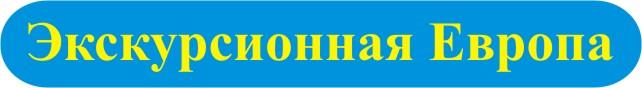 горящие туры в абхазию из екатеринбурга